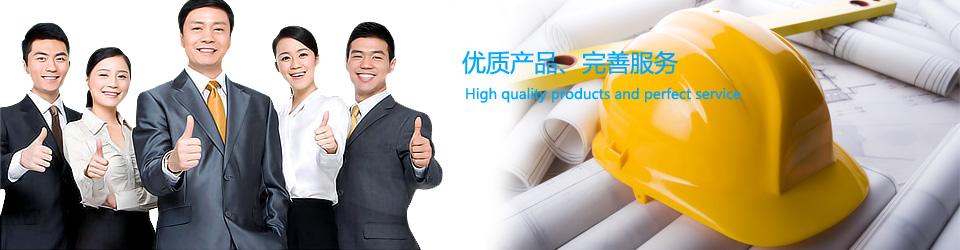 qy8.vip千赢国际产品承诺