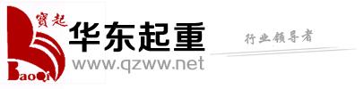 ope体育客户端官方网站
