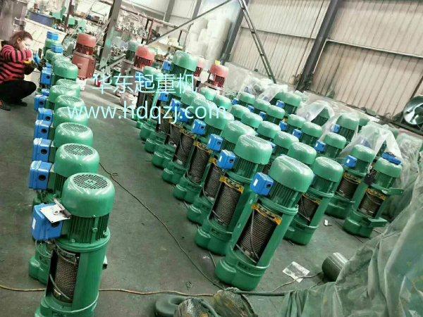 BCD1型防爆电动葫芦型号规格