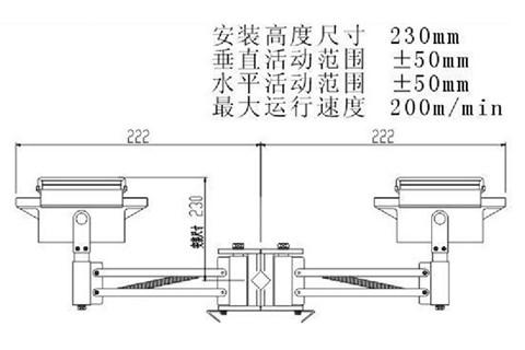 250A重型集电器安装图