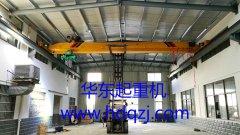 LDA型电动单梁桥式起重机安装现场