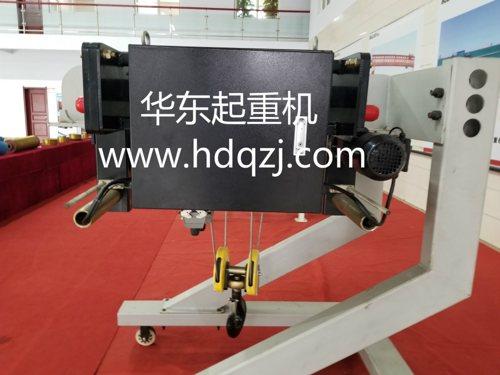 HDHa型欧式单梁电动葫芦规格型号