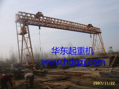 MGE型双吊具提梁机定做定制