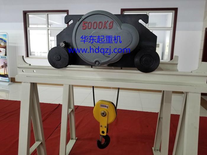 一体式电动葫芦小车报价价格